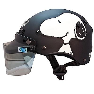 史奴比SNOOPY雪帽K825-SY3(消光黑)