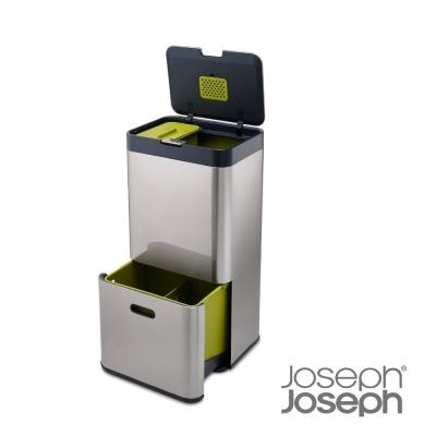 Joseph Joseph 不鏽鋼聰明分類收納桶(60L)