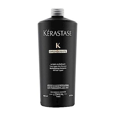 Kerastase卡詩 黑鑽逆時髮浴1000ml-快速到貨
