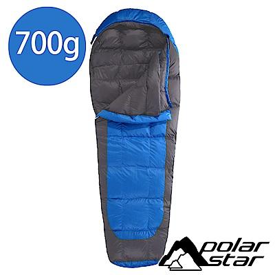 PolarStar 台製頂級羽絨睡袋 耐寒 -10~<b>5</b>°C『藍』P13731