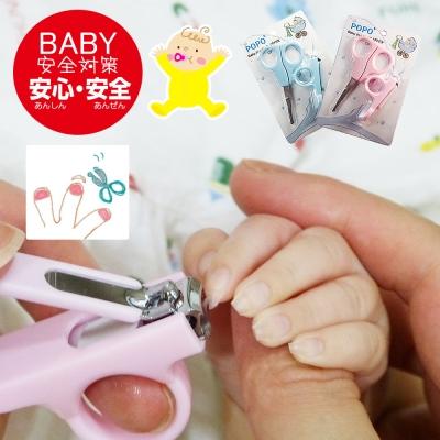 kiret 日本熱賣嬰兒指甲剪圓頭剪刀-安全指甲刀指甲鉗套組(顏色隨機)