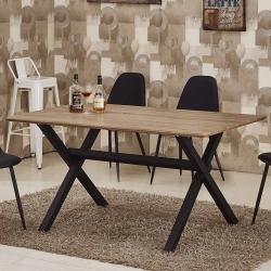 AT HOME - 龐德5 尺胡桃餐桌 150x90x75cm