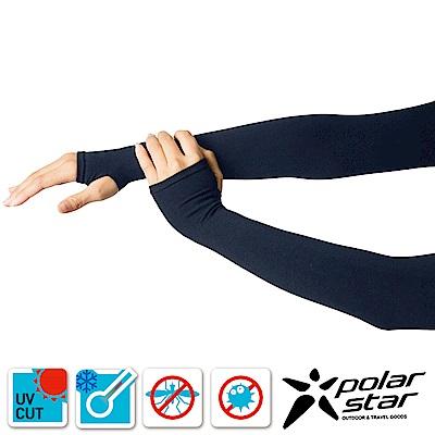 PolarStar UV涼感咖啡紗防蚊袖套 (2入組)『深藍』P17514