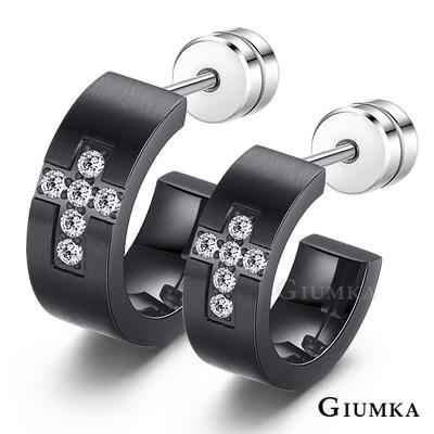 GIUMKA 真愛之約 珠寶白鋼情侶耳環 黑色 單邊單個