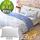 (超值組)LooCa 花之舞曲防蹣防蚊四件式寢具組+2入輕量防蹣防蚊枕(雙人)