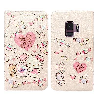 Hello Kitty貓 Samsung S9 粉嫩系列彩繪磁力皮套(軟糖)