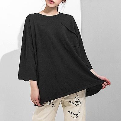 柔軟彈性包芯紗寬版薄織衫-(黑色)Andstyle