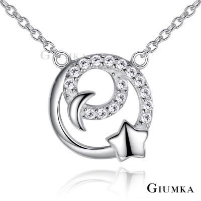 GIUMKA 925純銀項鍊墜鍊 星月軌道