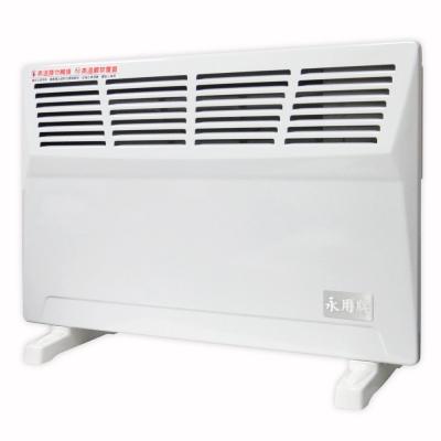 永用房間浴室兩用防潑水電暖器 FC-806