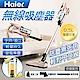 Haier海爾 無線手持式兩用充電吸塵器 (金色) product thumbnail 2