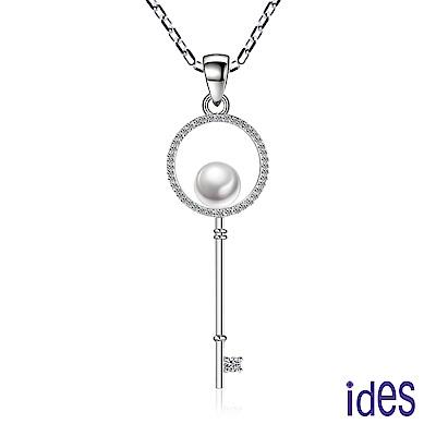 ides愛蒂思 時尚淡水貝珠晶鑽項鍊/白色6mm/專屬幸福(鑰匙)