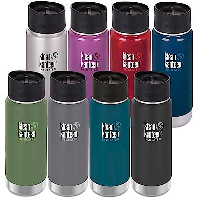 美國Klean Kanteen 寬口保溫瓶473ml (咖啡蓋)