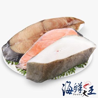 海鮮大王 鮭比魠豪華12件組(鮭360GX4+扁鱈380GX4+魠320GX4)