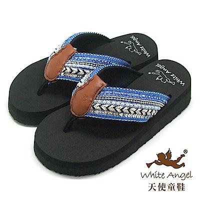 天使童鞋-卡爾蜜雅夾腳親子拖鞋(超大童)-藍