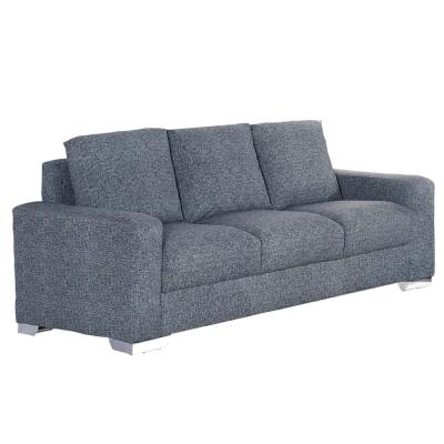 品家居 斯巴達布面沙發三人座 202x83x87cm 免組