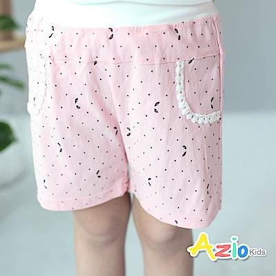 Azio Kids 童裝-短褲 兔耳星星圈圈口袋造型短褲(粉)