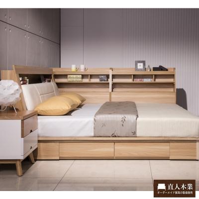 日本直人木業 WORLD明亮風5尺雙人抽屜床組加7尺收納邊櫃