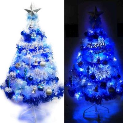 台製10尺(300cm)豪華夢幻白色聖誕樹(銀藍配件組)+100燈LED燈藍白光6串