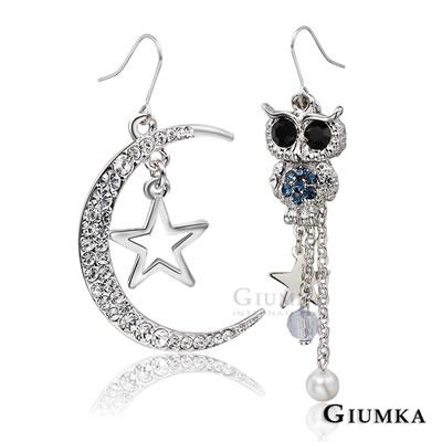 GIUMKA耳環 銀色夜空貓頭鷹不對稱耳勾耳環(銀色白鋯)
