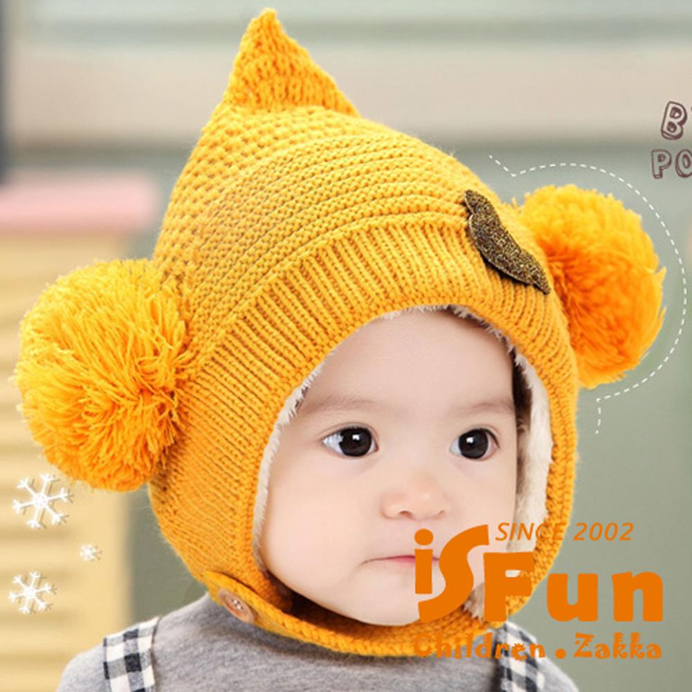 iSFun 精靈球球 刷毛保暖固定護耳帽 黃