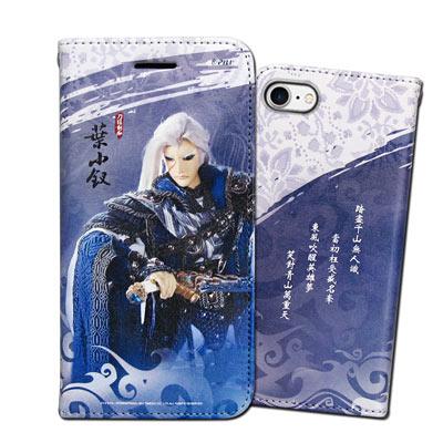 霹靂授權正版 iPhone 8/iPhone 7 布袋戲彩繪磁力皮套(葉小釵)