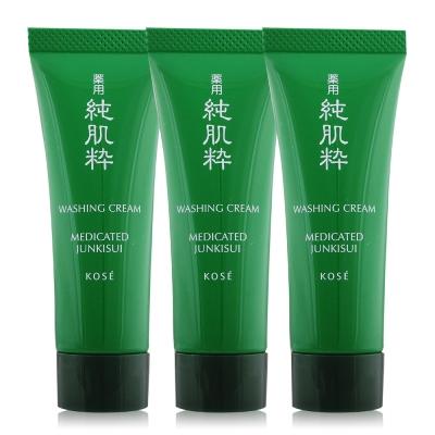 KOSE 高絲 純肌粹淨化洗顏霜(25g)X3入