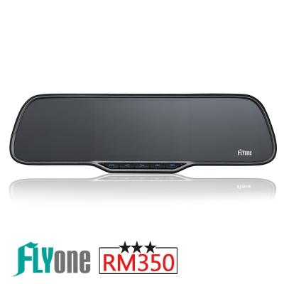 FLYone RM350 7玻/雙1080P後視鏡行車記錄器- 急速配