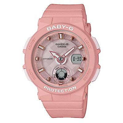 BABY-G 熱愛海洋風格船舵概念設計霓虹照明運動錶(BGA-250-4)粉色41mm