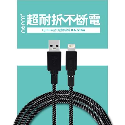 norm+ 超耐折 不斷電蘋果原廠認證 Lightning Cable 1.2m-黑