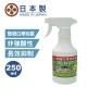 日本壁癌白華溶解劑250ML product thumbnail 1