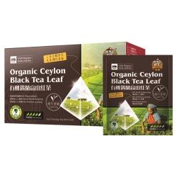 米森Vilson 有機錫蘭高山紅茶(3gx15包)