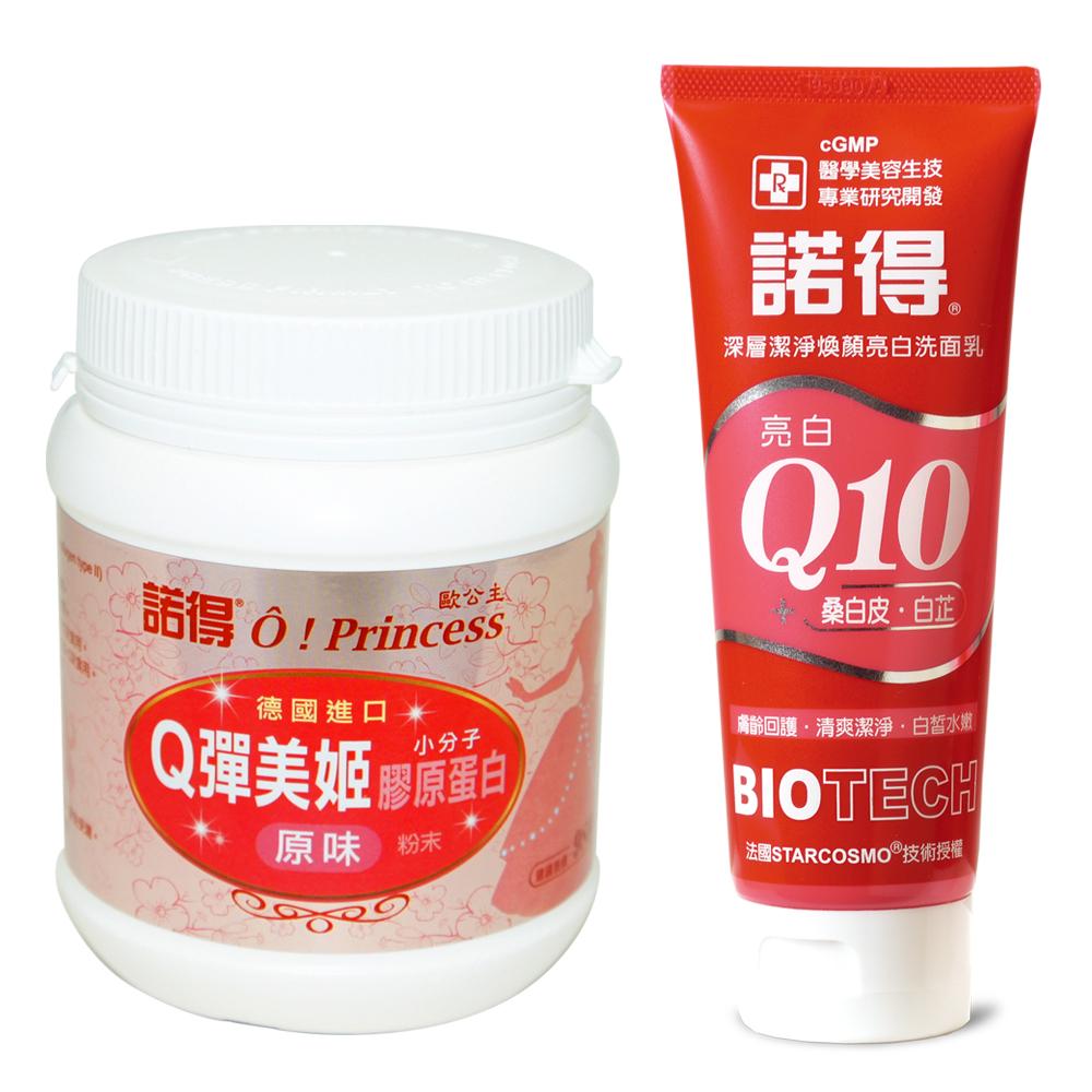 諾得歐公主Q彈美姬膠原蛋白-原味(135gx1瓶)送諾得深層亮白洗面乳(100gx1)