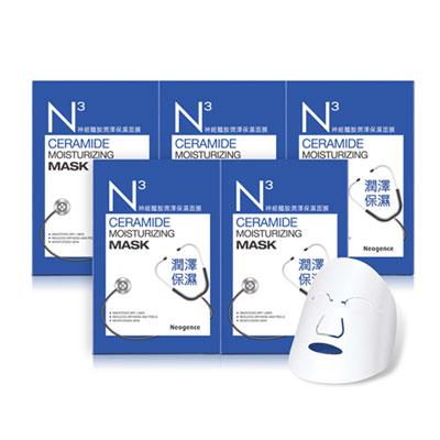 Neogence霓淨思 N3神經醯胺潤澤保濕面膜50片組