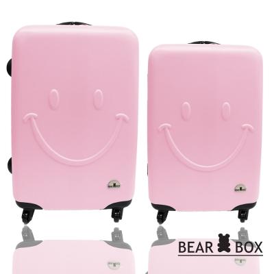 Bear Box微笑系列輕硬殼超值兩件組24吋+20吋旅行箱/行李箱-粉紅
