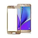 XM Samsung Galaxy Note 5 超透滿版 2.5D 鋼化玻璃貼-金