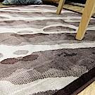 范登伯格 - 荷莉 進口地毯 - 溪流 (中款 - 140 x 200cm)