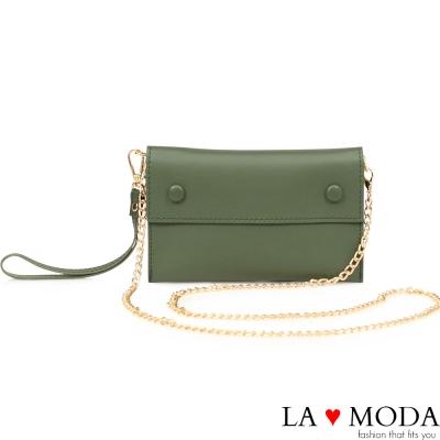 La Moda 流行指標貼心設計多層式個性小包鍊條包(綠)