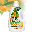 HIKARI日光生活  天然橘子精油洗衣精1800ml / 嬰幼兒可用