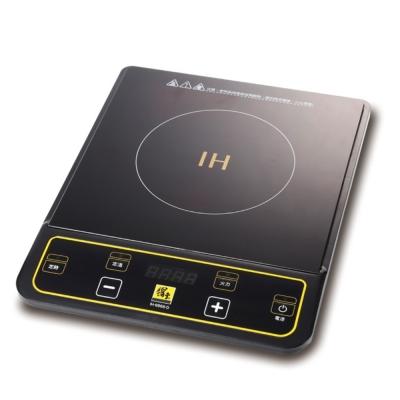 鍋寶黑陶瓷 微電腦變頻電磁爐(IH-8966-D)(24H)