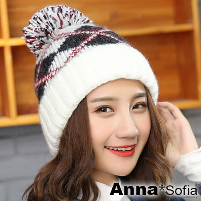 AnnaSofia 交錯菱格 大球加厚保暖毛線毛帽(白底系)