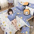 戀家小舖 / 單人床包枕套組  MORITA 的閃閃星空  100%精梳棉  台灣製