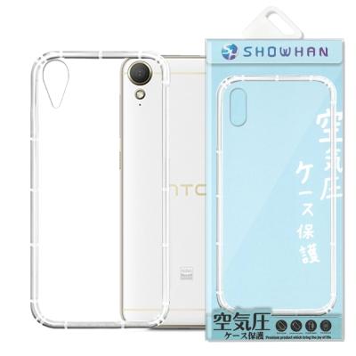 【SHOWHAN】HTC Desire10 lifestyle/D825 空壓手...