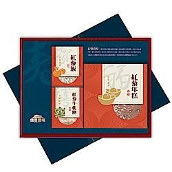 藜饗旺來年紅藜新年禮盒