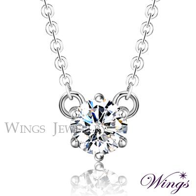 Wings 燦星雅沁 閃耀八心八箭方晶鋯石精鍍白K金項鍊