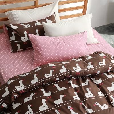 美夢元素 台製天鵝絨-枕套床包三件式-雙人加大 (小白鵝)