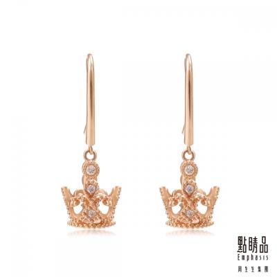 點睛品 Emphasis V&A 18KR 玫瑰金皇冠鑽石耳環