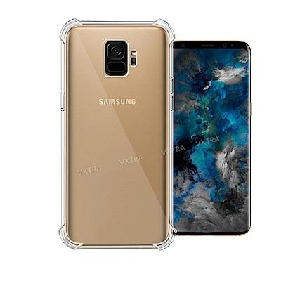 VXTRA Samsung Galaxy S9 四角防護防摔空壓氣墊殼