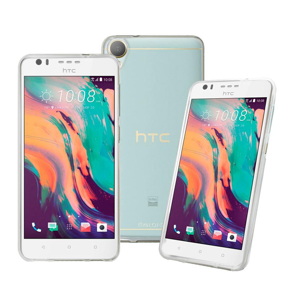 Metal-Slim HTC Desire 10 Lifestyle超薄TPU透明軟殼