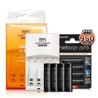 三洋智慧型充電器+國際牌黑鑽款eneloop PRO 低自放4號充電電池4顆