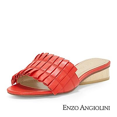 ENZO ANGIOLINI--一字寬帶低跟涼拖鞋-夏日紅